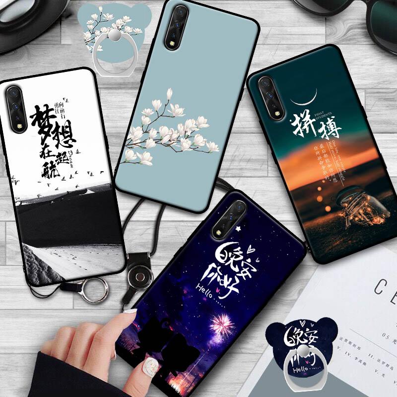 vivo iqooneo维沃y7s v1913a手机壳(非品牌)