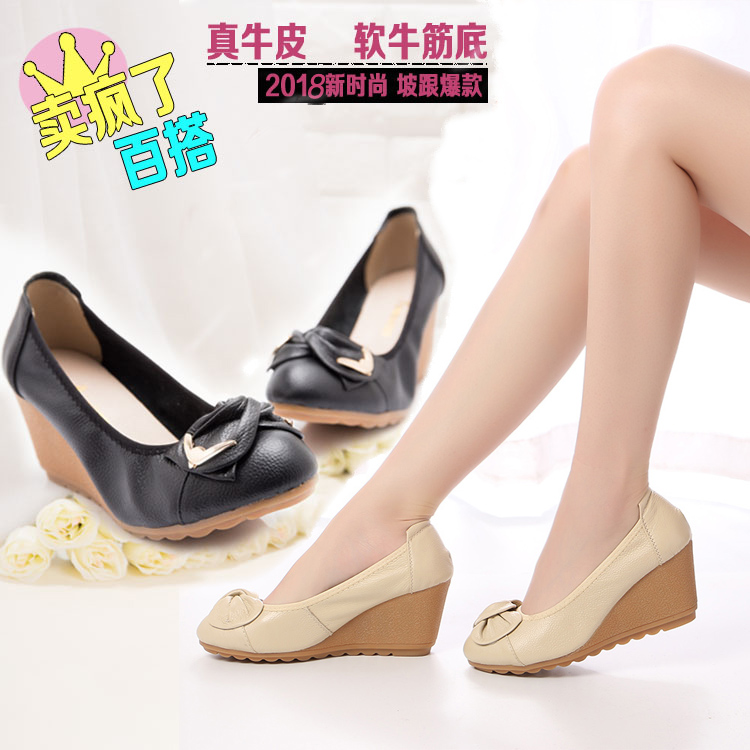 2020 spring new shallow mouth fashion high heel leather nurse shoes soft sole female slope heel shoes round head white leather