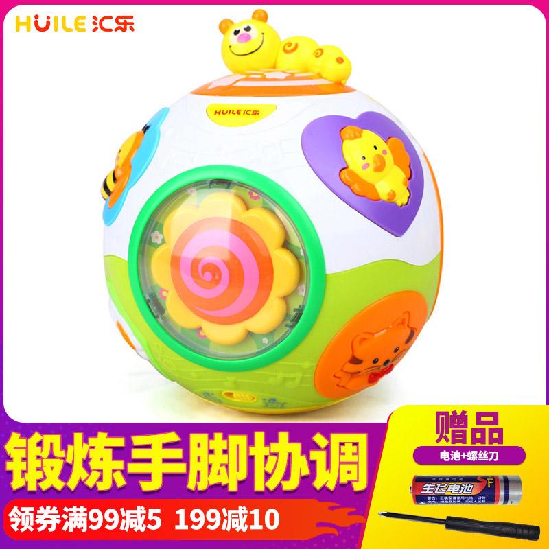 Игрушки для малышей Артикул 559297447556