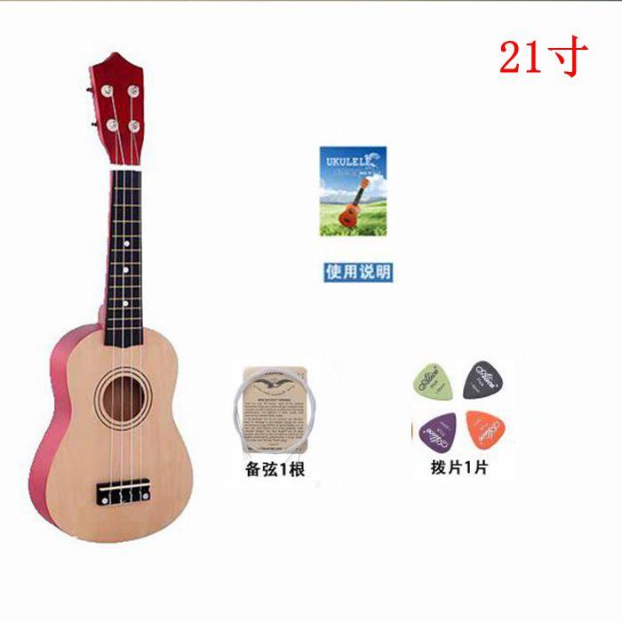 彩色尤克里里初学者21寸23寸乌克丽丽小吉他学生成人女儿童木质
