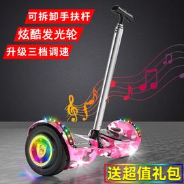 荣歌智能电动车双轮儿童小孩代步车成年两轮成人学生自平衡车扶手图片