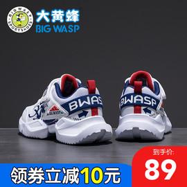 大黄蜂童鞋 男童鞋子2019新款秋冬男孩跑鞋二棉鞋儿童白色运动鞋图片