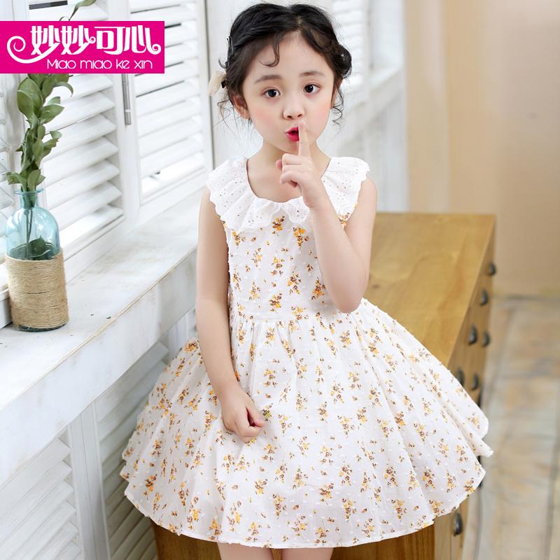 妙妙可心女童中大童公主裙