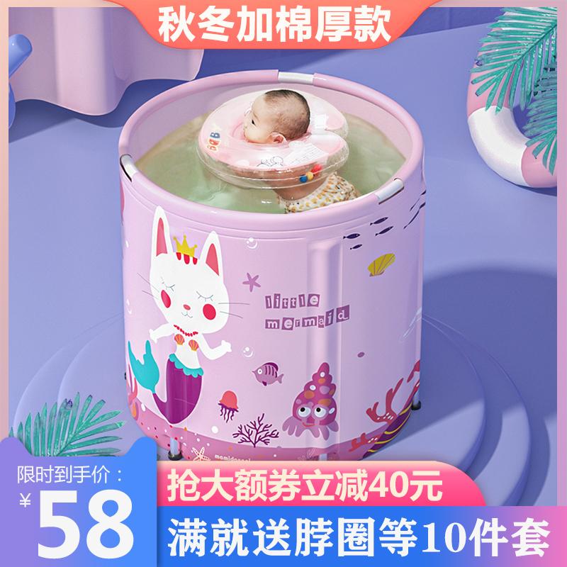 婴儿游泳桶家用折叠母婴店加厚大号新生儿室内免充气保温宝宝泳池
