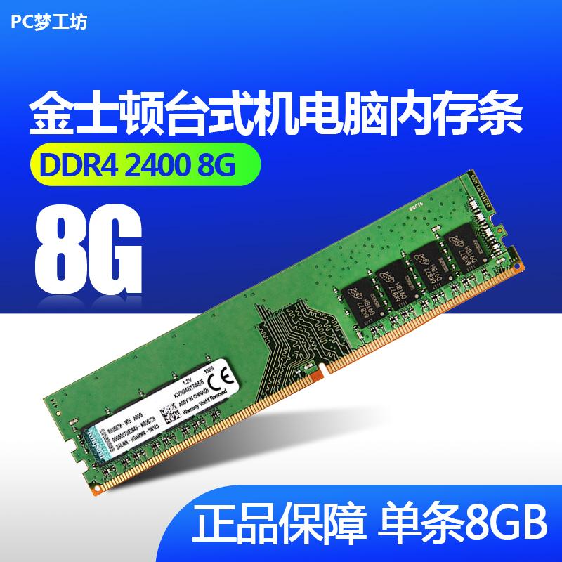Оперативная память Артикул 561244815029