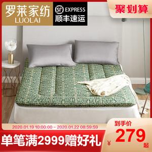 罗莱家纺榻榻米床垫子1.5床褥子学生宿舍单人90床护垫被1.8m