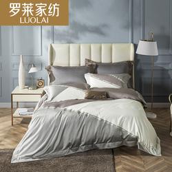 罗莱家纺全棉缎纹套件1.5/1.8米床单双人纯棉被套床单四件套