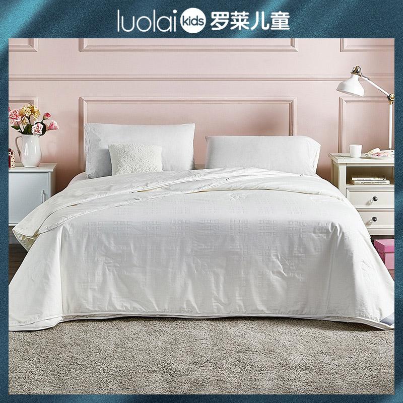 罗莱家纺儿童床上用品春夏被子被芯四季被全棉舒适二合一蚕丝被