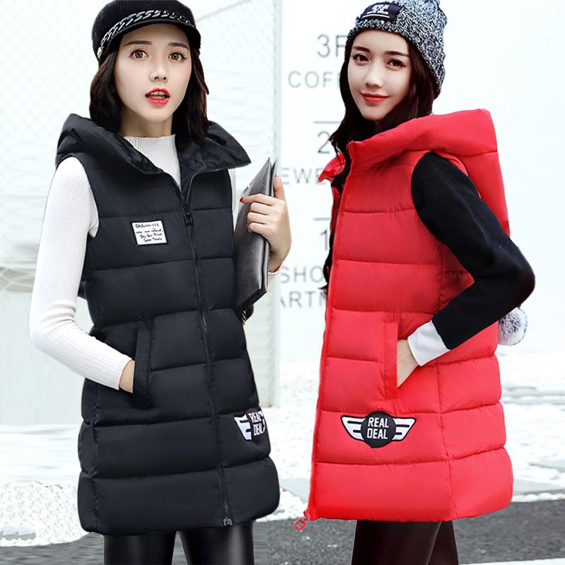 Каждый день специальное предложение в обратных сезон осень зима хлопок жилет девочки длинная модель облегающий, южнокорейская версия тонкий студент жилет пальто