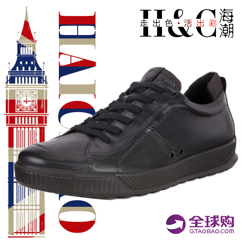 ecco爱步男鞋春夏新款圆头系带透气运动休闲板鞋501544代购