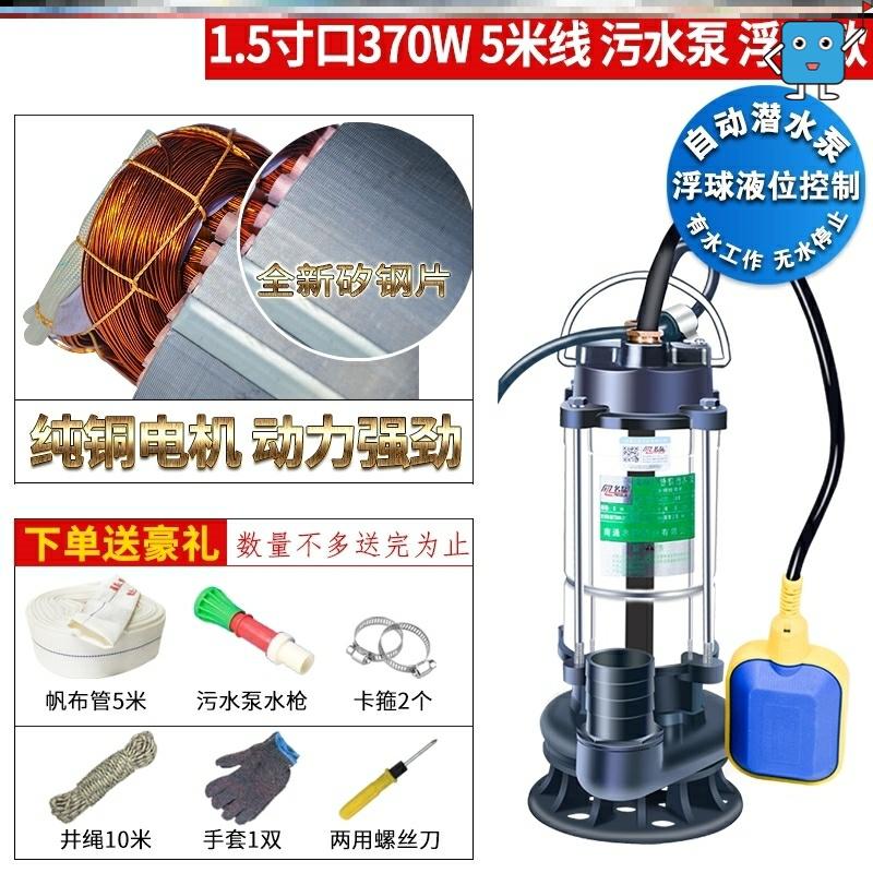 深井泵家用潜水泵抽水机220v不锈钢深井泵高扬程抽水机380v深水泵