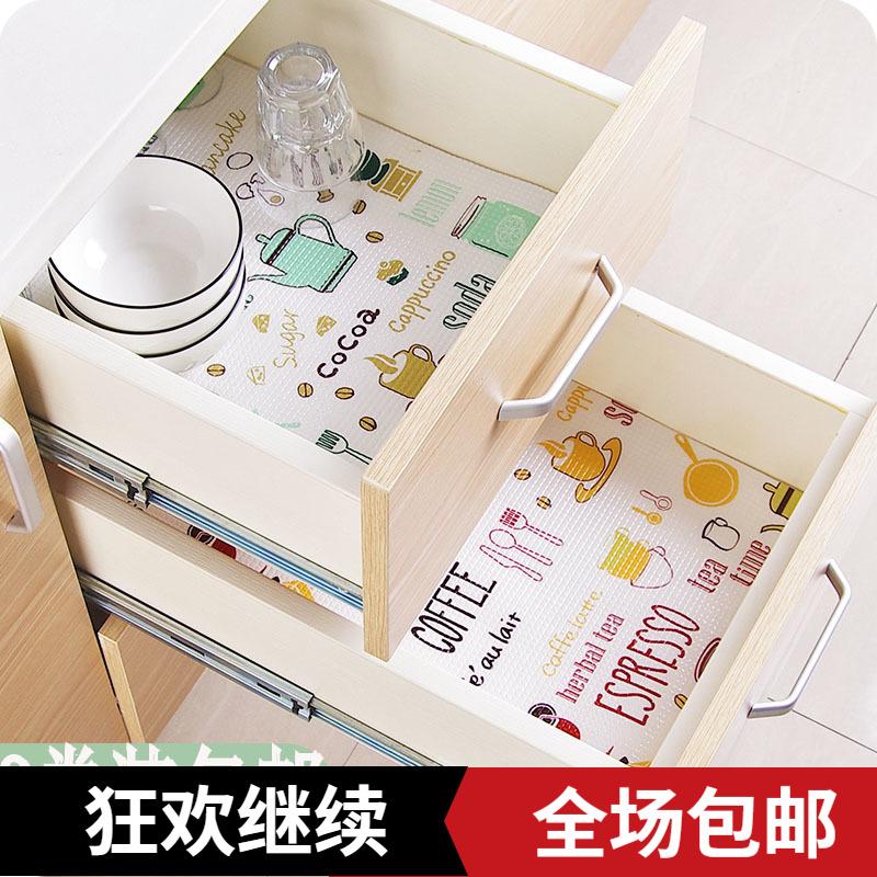 印花衣柜防潮垫厨房橱柜防油防水垫纸鞋柜内隔灰垫抽屉放物品垫