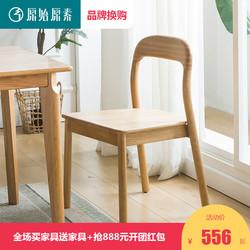 原始原素纯实木餐椅橡木椅子北欧创意休闲椅咖啡厅椅电脑椅会议椅