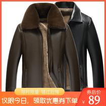 秋冬季中老年皮毛一体皮夹克加绒加厚爸爸装大码宽松皮衣男士外套
