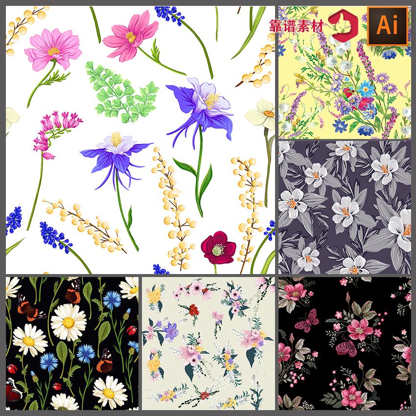 Дизайн и конструирование одежды Артикул 619728097502