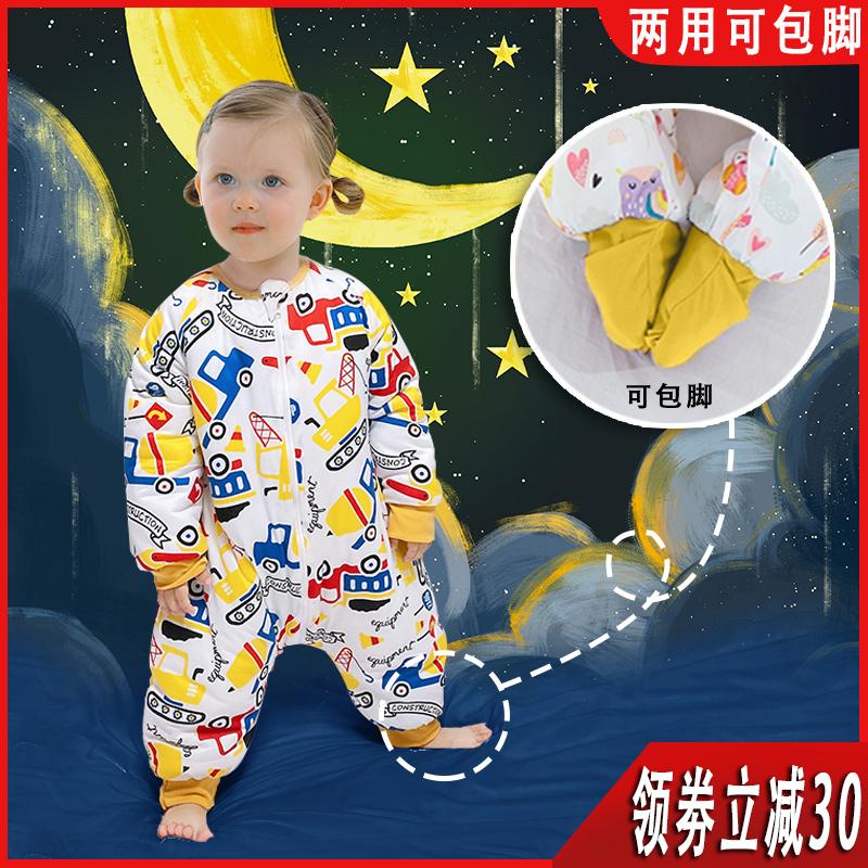 儿童冬季纯棉分腿包脚加厚防踢被睡袋