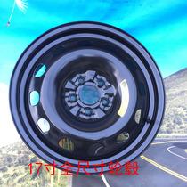 适用广汽神奇新能源Aions埃安轮毂魅630铁圈530钢圈17寸18寸备胎