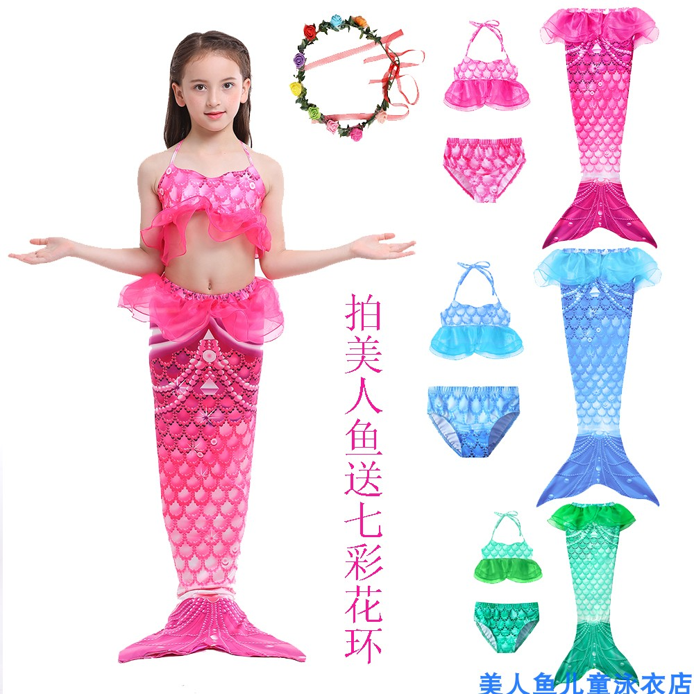 2020 new Mermaid swimsuit girls swimsuit childrens Princess three piece swimsuit performance suit with fins