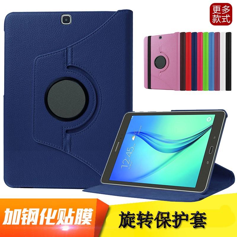 三星 Galaxy note pro 12.2保护套 SM-p905平板p901外壳 P900皮套