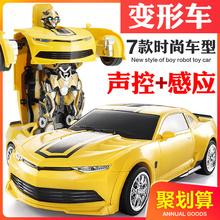 佳奇变形玩具大黄蜂机器人金刚儿童充电遥控汽车赛车男孩3-6岁4-5