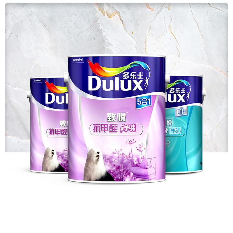 多乐士漆 致悦抗甲醛净味五合一乳胶漆 内墙漆面漆水漆涂料套装