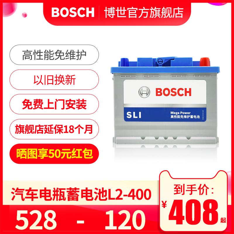 Батареи и аккумуляторы Артикул 44877811328