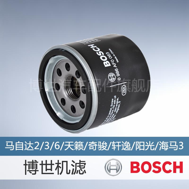 博世机滤适用日产新骐达阳光轩逸天籁逍客奇骏蓝鸟CX45机油滤清芯