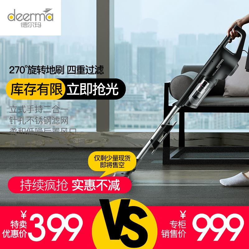 德尔玛吸尘器家用静音手持推杆两用地毯强力除螨迷你小型大功率