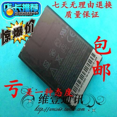 T4242电池