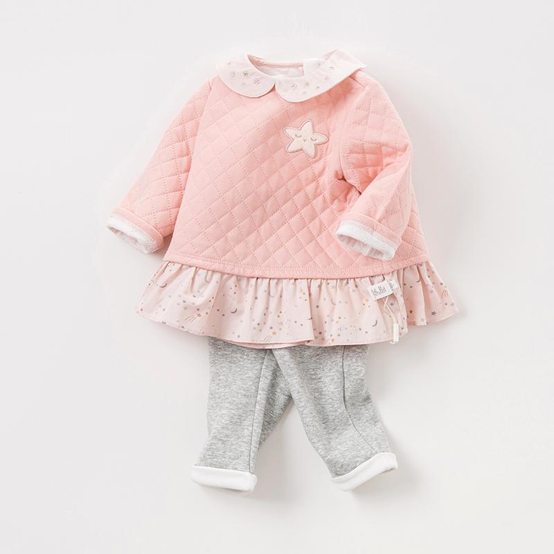 Одежда для младенцев Артикул 577769948922
