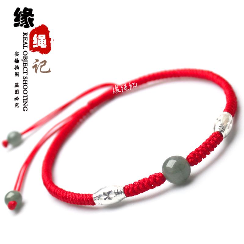 玉珠路路通纯银红绳脚链女手工编织红绳脚链925足银脚绳送女友