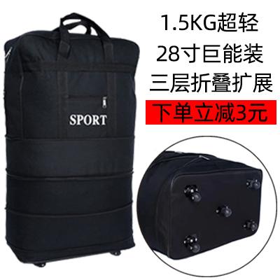 158 air checked bag universal wheel Oxford cloth luggage folding bag female large capacity waterproof travel bag man