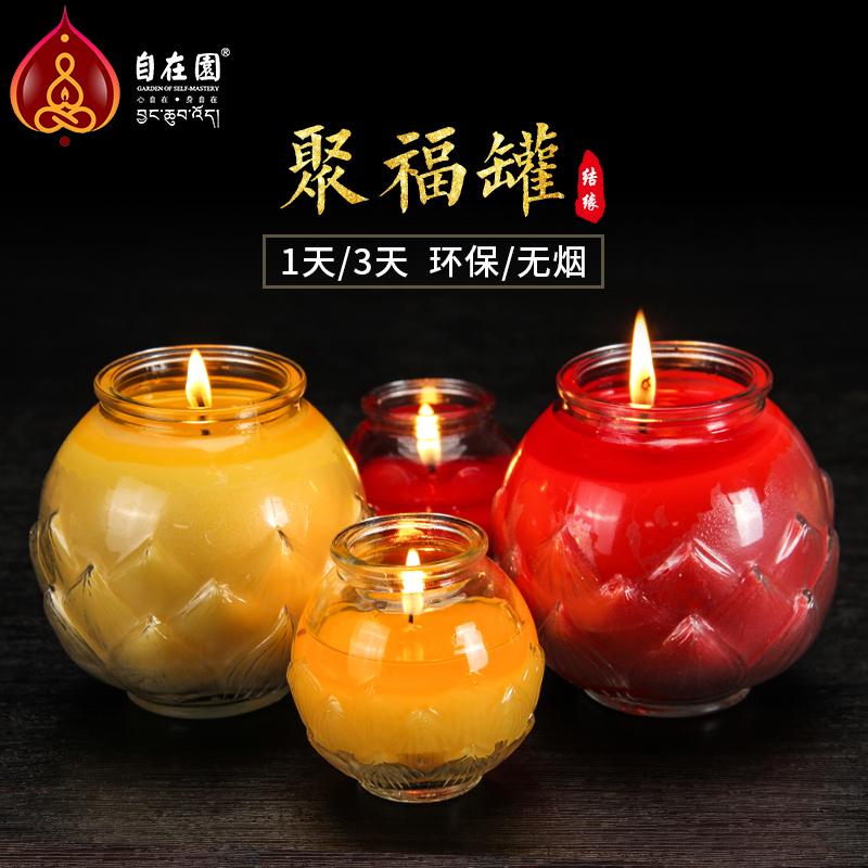 Масленные свечи Артикул 549857229499