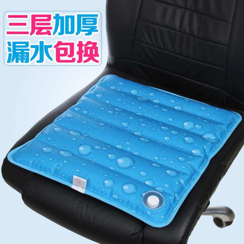 冰垫坐垫夏天透气水垫坐垫汽车学生夏季水袋凝胶降温神器冰袋凉垫