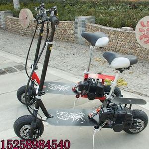 2冲可折叠汽油踏板代步迷你滑板车