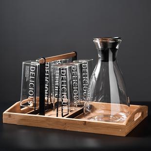 水具套装北欧家用冷水壶玻璃杯6只套装耐高温杯具套装带托盘杯架
