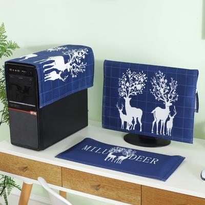 台式电脑罩电脑套主机鼠标垫防尘罩北欧简约保护套液晶显示器盖巾