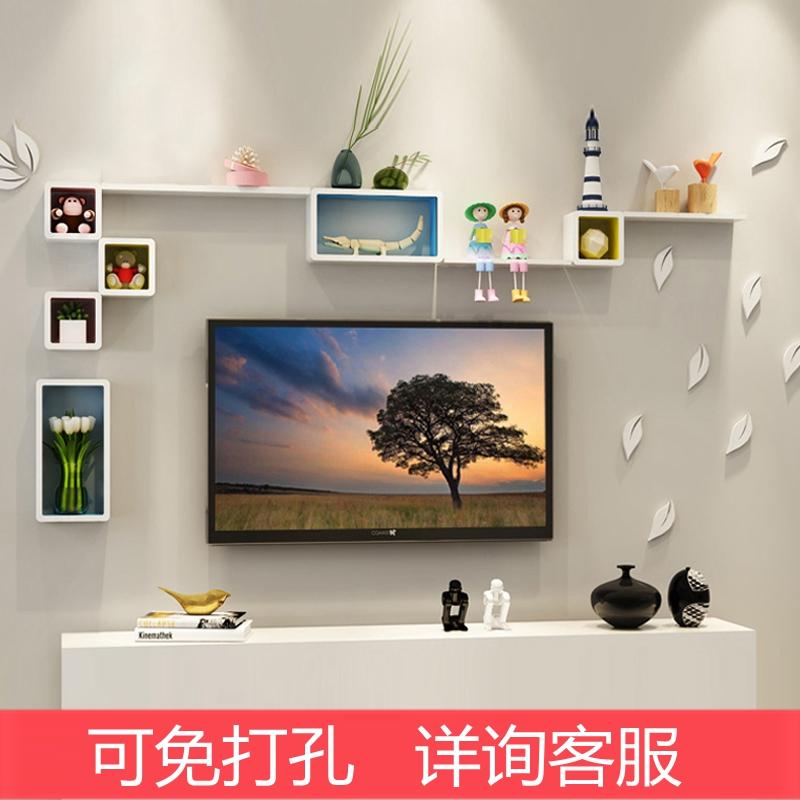 墙上置物架免打孔壁挂电视背景墙装饰架创意格子卧室壁柜墙面搁板