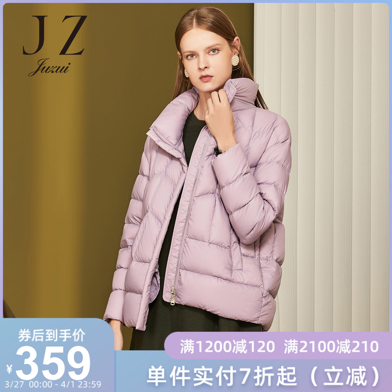 JUZUI/Ningzi Official Flagship Shop Winter New Collar Warm White Duck Down Jacket