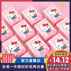 miniso名创优品HelloKitty45周年系列限定版徽章盲盒趣味可爱正品