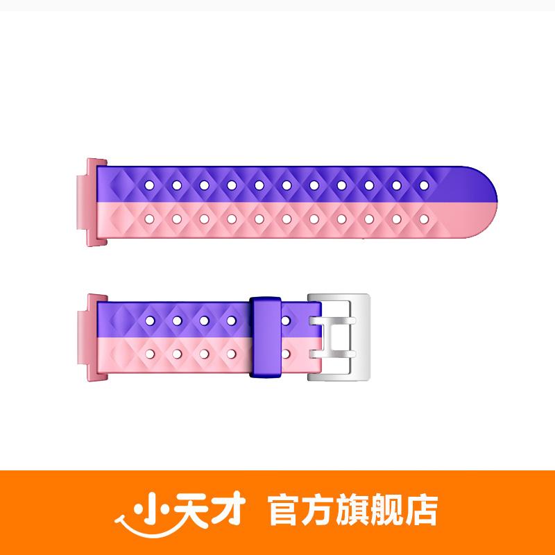 【官方正品】小天才电话手表Y05专用原装表带一套包邮
