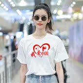 印带有我爱中国字样的衣服夏季短袖T恤国潮儿童文化衫体恤定制