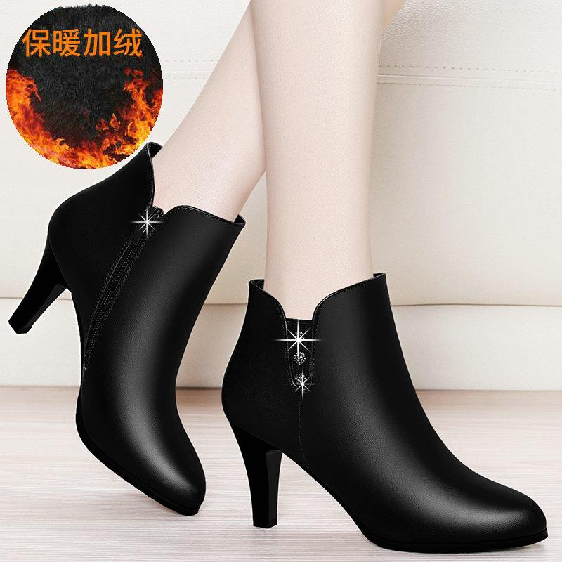 2020春秋新款单鞋女单靴高跟粗跟百搭小皮鞋冬季小矮跟短靴女靴子