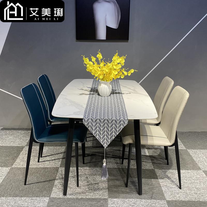 北欧岩板餐桌椅组合 简约家用小户型长方形吃饭桌子意式极简餐台