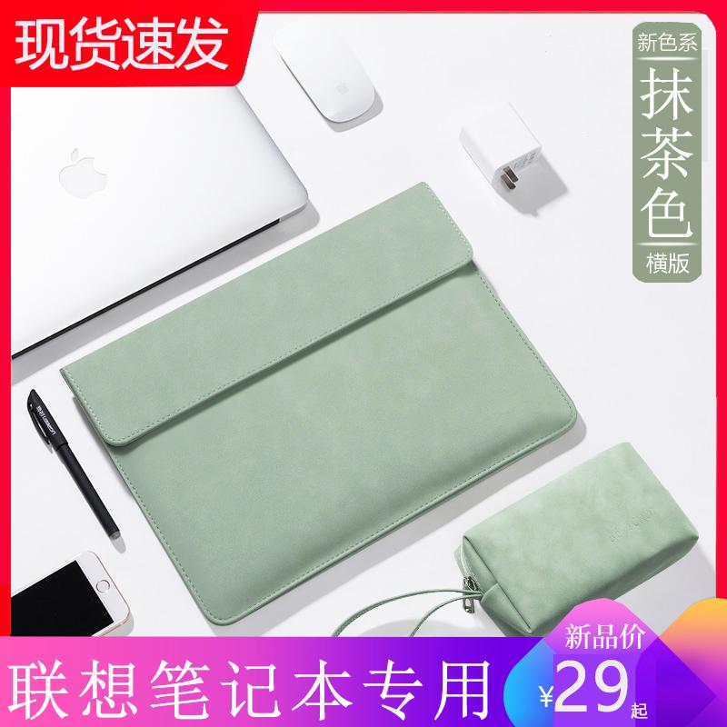 2021新款适用联想小新笔记本pro13电脑包air14女15yoga1