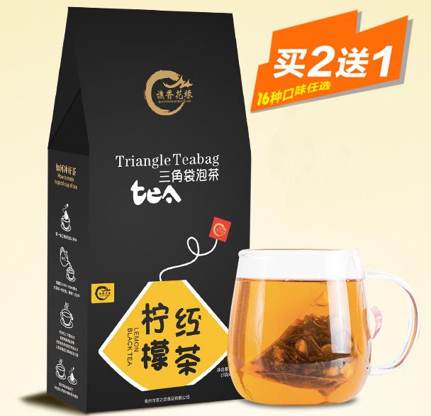 柠檬红茶 买2送1 三角袋泡茶包15袋组合花茶水果果粒茶 多种口味