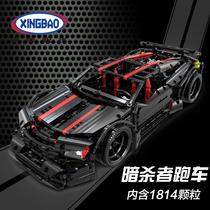 樂高积木男孩子星堡超跑车科技机械组儿童塑料拼装成人玩具汽车