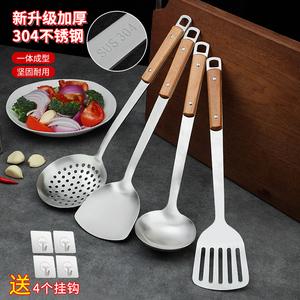 木柄304不锈钢锅铲汤勺漏勺炒菜铲子厨具套装厨房不粘锅家用炒勺