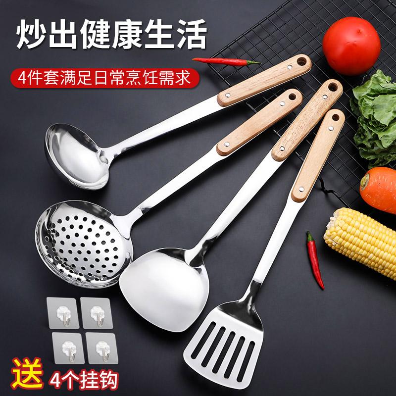 防烫木柄不锈钢锅铲汤勺漏勺炒菜铲子厨具套装厨房不粘锅家用炒勺
