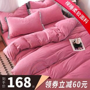 珊瑚绒四件套冬季床上用品双面法兰水晶绒被套加厚保暖床单公主风价格